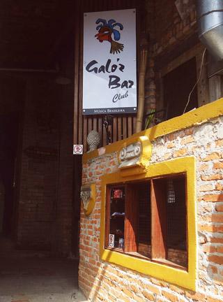 Galos Bar